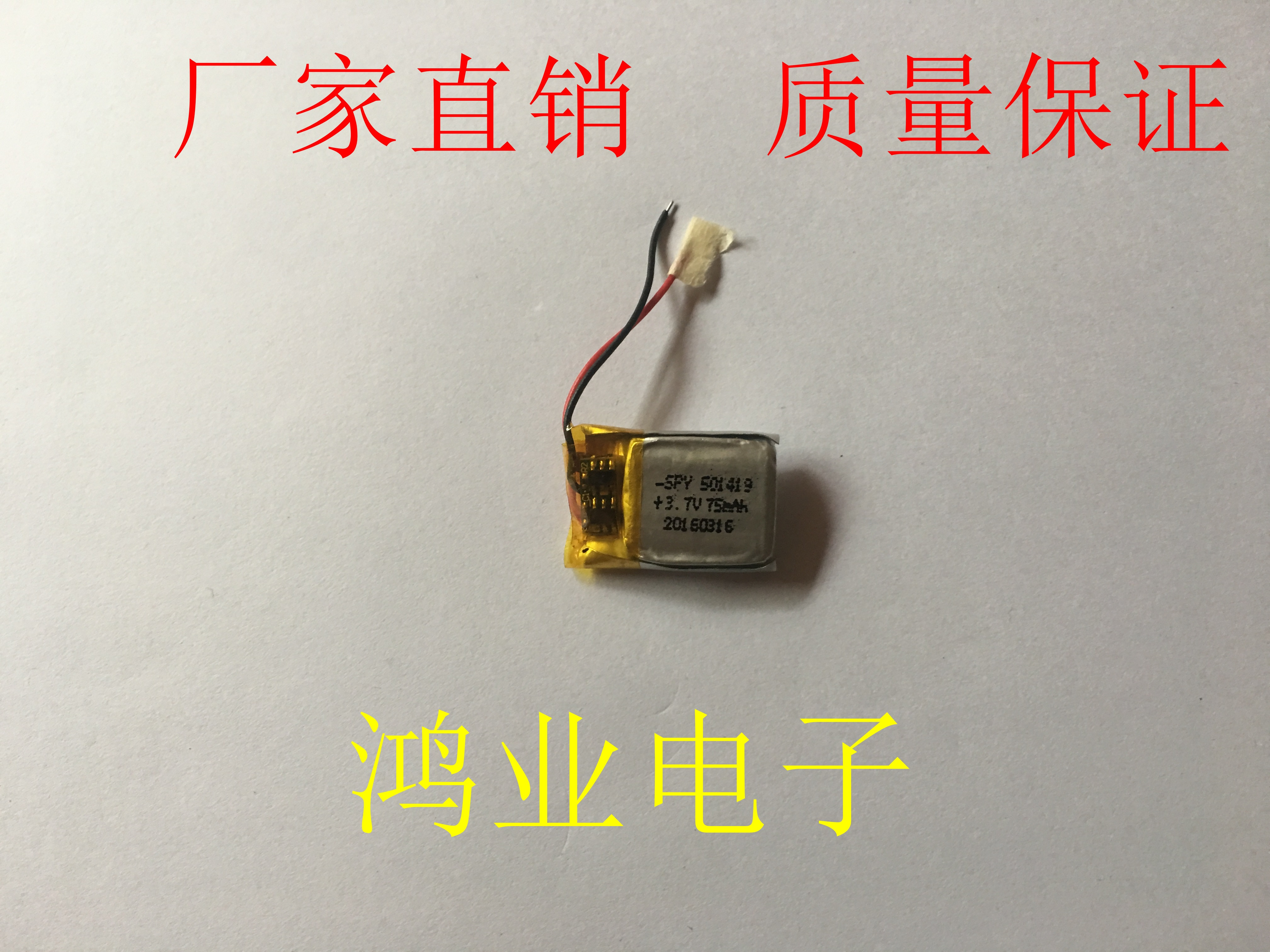 New 3.7V polymer lithium battery, 501419P Bluetooth headset battery, /3D eye and other electronic pr