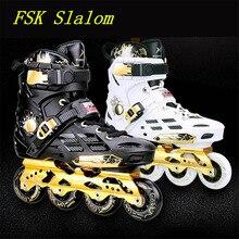 Slalom Recommend Adult Inline Skate Shoes for Young Man Girl Daily Street Brush Skating Roller Skates for SEBA CITYRUN FSK