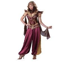 Newes quatre pièces Sexy Costumes de danse indienne, Costume de danse du ventre vêtements indien danse ceinture taille chaîne hanche écharpe femmes fille danse