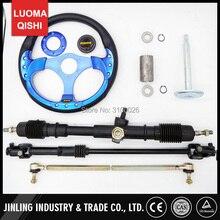 320mm stuurwiel 630mm Rack & Pinion 610mm passen U Joint Tie Rod Fit Voor China Gaan golf l Kart Buggy Karting UTV Fietsonderdelen