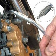 Антикоррозийный тормозной шланг сцепления мотоцикла автомобиля спускной шланг односторонний клапан трубка кровотечение набор инструментов алюминий