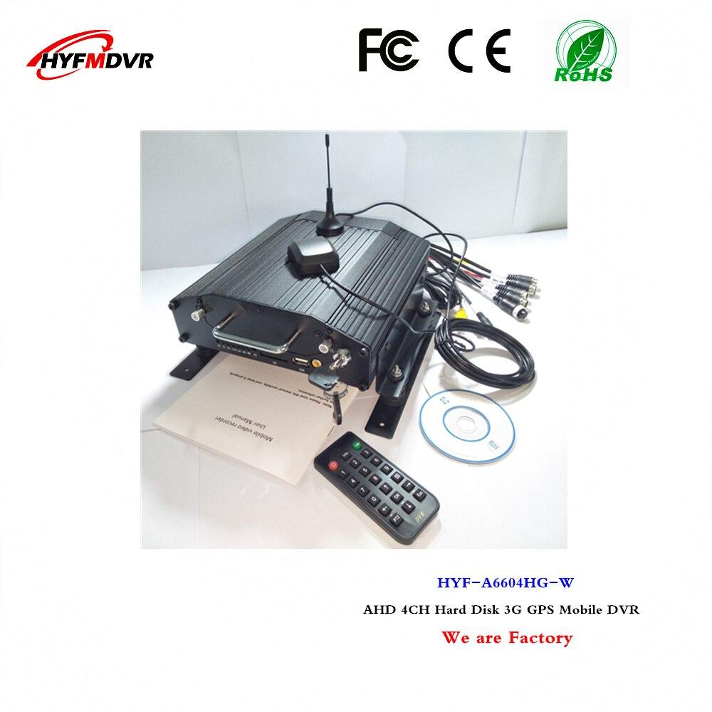 3G GPS mdvr грузовик/Школа автобус позиционирования удаленный хост мониторинга 4 канала жесткий диск видео рекордер может быть настроен