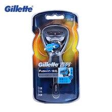 Gillette Fusion Sicherheit Rasiermesser Proshiled Flexball Technologie Kühlung Rasierer 5 Anti-Reibung Rasierklingen Waschbar männer Rasiermesser