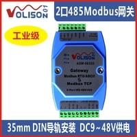 Modbus Gateway Industrial Level 2 Ports Rs485/422 Modbus RTU to Modbus TCP