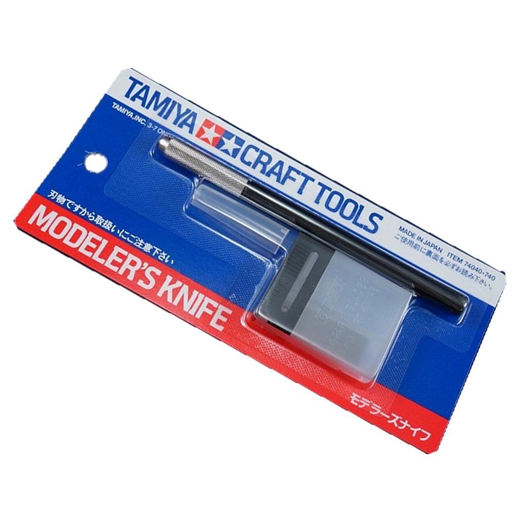 OHS Tamiya 74040 Modeler's Kinfe Set Model Professional Hobby Cutting Tools Accessory