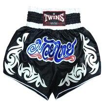 Sunrise Fighting Fitness Training Men's Shorts Tiger Muay Thai shorts mma fight shorts
