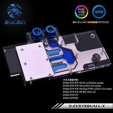 Bykski N-EV97SQUALL-X evga gtx970 gtx770 gtx760 gpu 수냉 블록