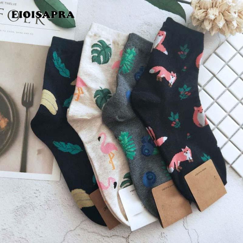 Носки [EIOISAPRA] Милые жаккардовые/с принтом растений, художественные носки для женщин, корейские носки с животными/Носки С КАКТУСОМ, забавные н...