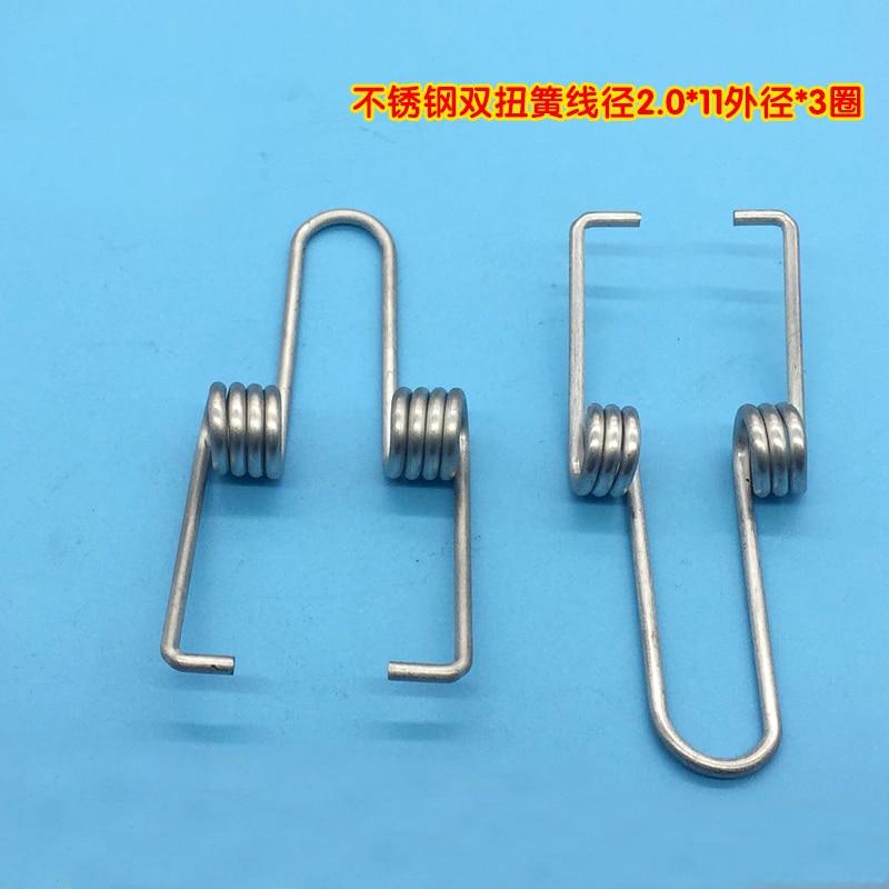 3 uds. Muelles de torsión de 2mm de diámetro de alambre de doble torsión de 11mm de diámetro exterior 33mm de longitud 3/4 vueltas