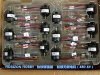 horizon hobby ndfeb magnet magnetic model brushless motor bl10 pioneer brushless motor