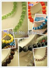 10MM 360Pcs MIX Genuine Natural Cat Eye Stone Bead Strands Turkey Evil Eye Beads Fit Earring & Bracelet & Necklace