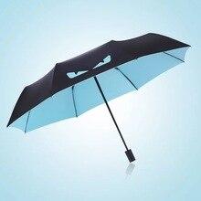 Girl Windproof Travel Umbrella MANUAL OPEN Waterproof Three Folding Metal shaft Pongee Fabric Compact Women Men Umbrellas