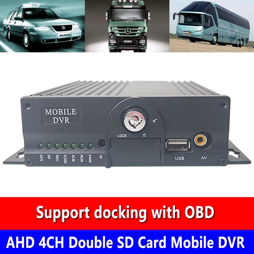Après le système peut restaurer rapidement létat denregistrement   Le puissance est immédiatement coupé AHD-carte Mobile 4CH Double SD   DVR bi