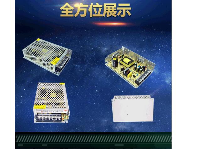 ¡50 unids/lote! Fuente de alimentación del conductor LED de 100W, tira de Led 12V8.5A, adaptador de corriente de transformador de CA, carcasa metálica, Base de aluminio