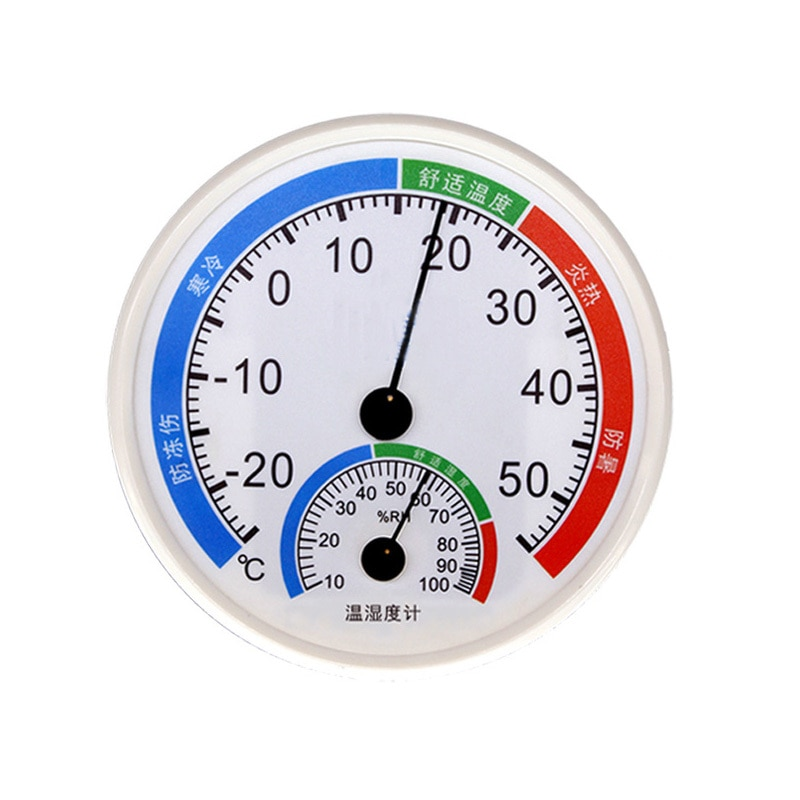 Baby House Room Thermometer Hygrometer Outdoor Indoor High Precision Home Free Battery Wet Humidity Table Wall Mount Tester