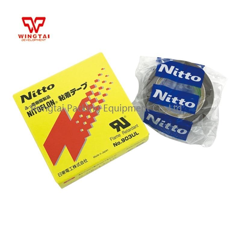 200Pcs/Lot T0.08mm*W13mm*L10m 903UL PTFE Nitto Nitoflon Adhesive Tape