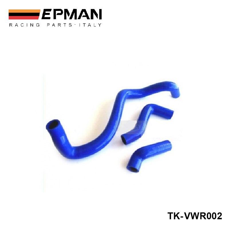 Силиконовые интеркулера потребление индукции Turbo шланг радиатора комплект для VW Bora / Golf Jetta IV 1,8 т 99 - 05 (3 шт.) EP-VWR002