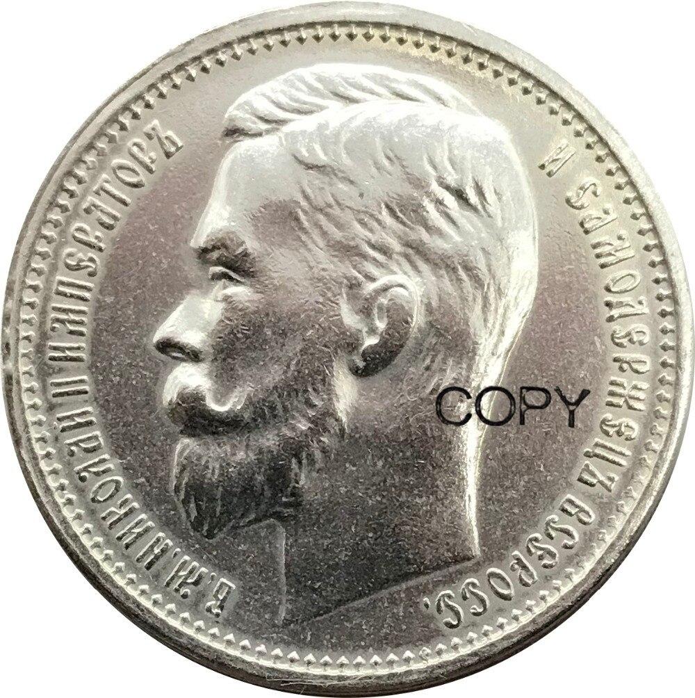 Монета 1 рубль, Российская империя с надписью «Nikolai II 1900», посеребренные монеты