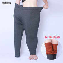 Automne hiver femmes Leggings grande taille épais velours 6XL grandes tailles grand Slim Legging pantalon Leggins noir chaud gros MM all-match