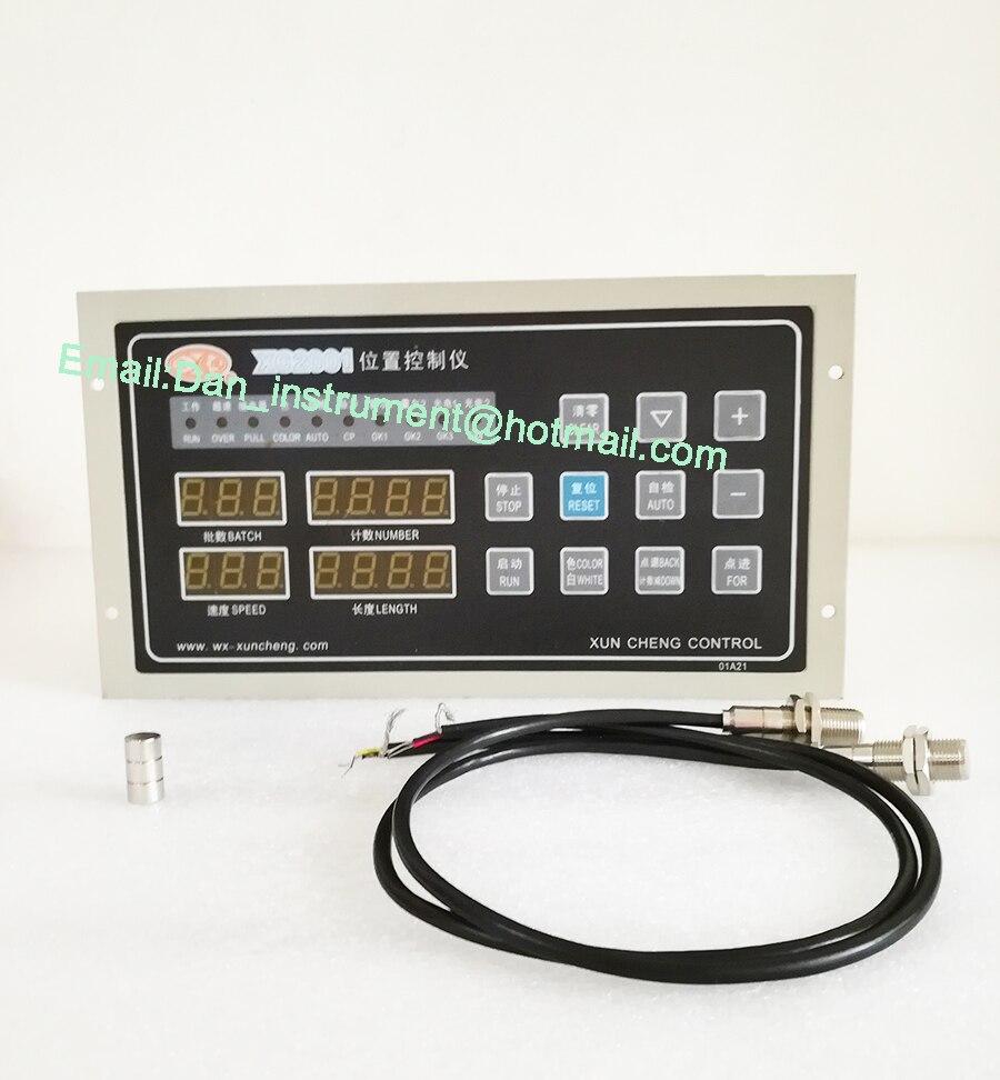 Controlador de posición de la máquina de fabricación de bolsas XC2001