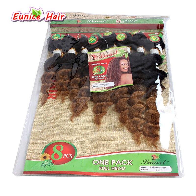 8 pezzi un pacchetto 6A estensioni dei capelli brasiliani dell'onda profonda tessono i capelli 8 fasci nero naturale # 1B/Bug crespo riccio #1B/27 Jerry Curl