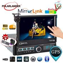 Lecteur Cassette de Radio 1 DIN 7   Écran tactile, voiture rétractable, GPS, Navigation U, lecture de disque, Image inversée, Bluetooth, autoradio