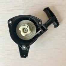 Autoavvolgente 4 t facile avviamento per TU26 spruzzatore prato rasaerba trimmer spruzzatore rewind starter
