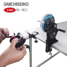DAIICHISEIKO ligne de pêche Portable enrouleur bobine bobine système de bobine pour filature ou Baitcasting ligne enrouleur