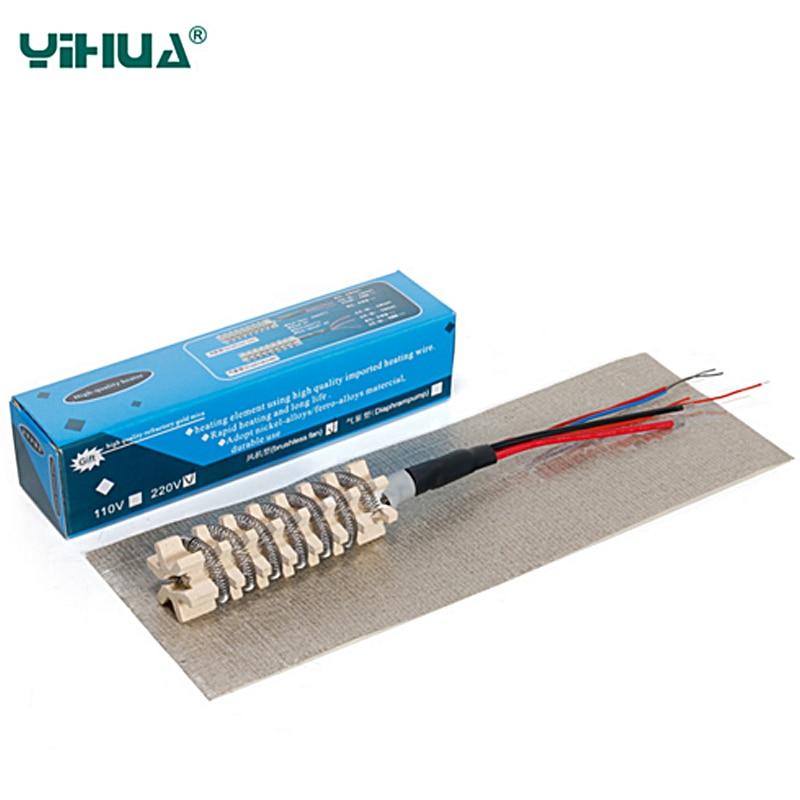 YIHUA нагревательный элемент для паяльной станции горячего воздуха бесщеточный вентилятор Скелет обмотки керамики нагревательный элемент пистолет горячего воздуха 110 В 220 В
