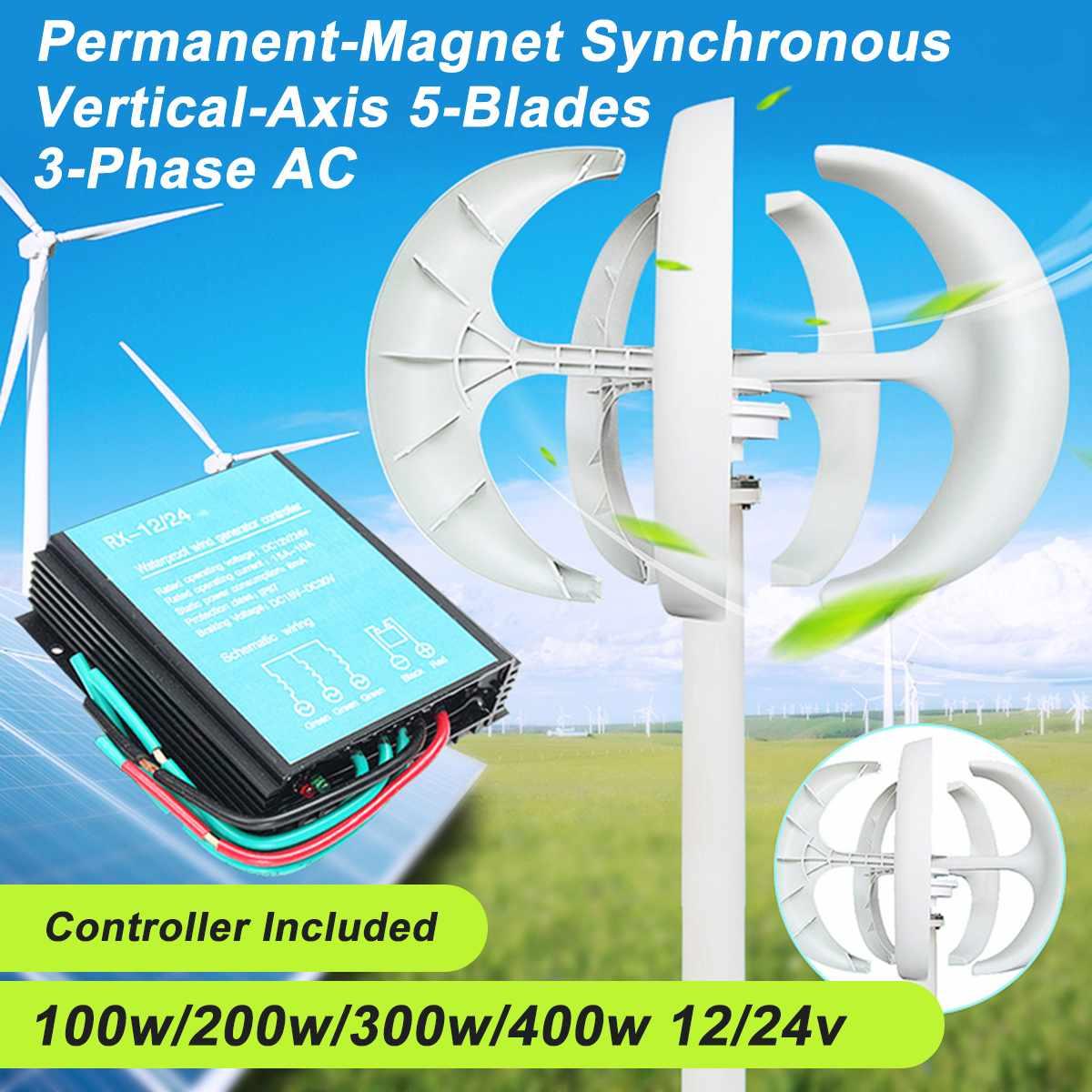 300W 12V Vertical Axis Wind Generator VAWT Barco Jardim com Controlador 5-Lâminas 3-Fase AC-Ímã Permanente Synchronous