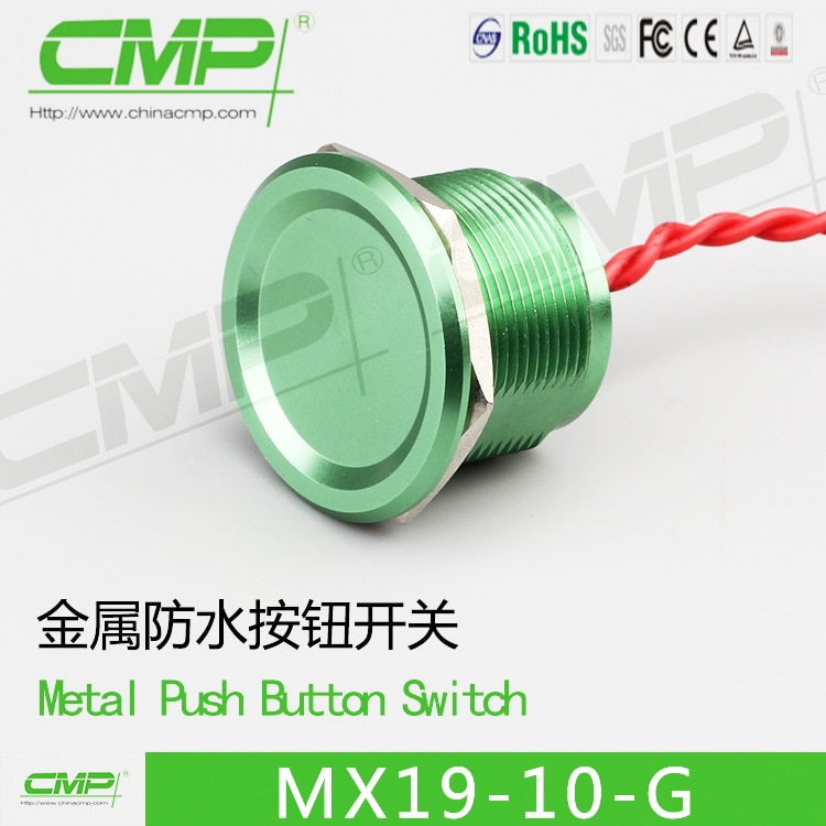 Interruptor piezoeléctrico IP68 interruptor piezoeléctrico carcasa de Metal 19mm interruptor de botón momentáneo