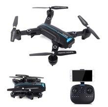 RC özçekim dronu ile 2.0MP HD Wifi Kamera/NO KAM Quadcopter 2.4G 4CH 6 Eksen Helikopter Uzaktan Kumanda Oyuncak VS XS809HW