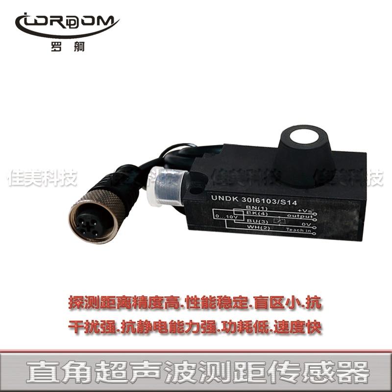 Прямоугольные ультразвуковые датчики дальности Unk 30P1713/S14, unk 30P3713/S14