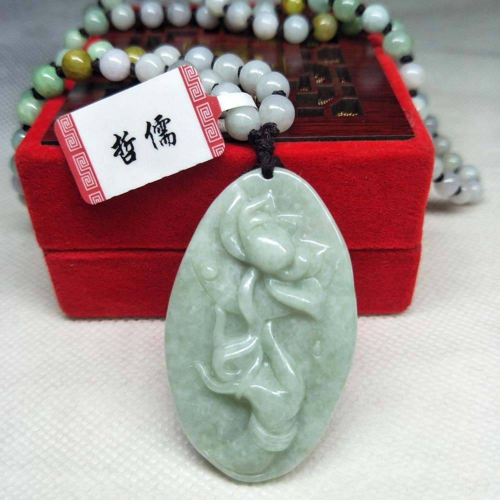 Zhe Ru Jóias Pure Natural Jadeite Verde Belo Pingente de Flor Tricolor Colar Do Grânulo Jade Enviar UM-Certificado de nível Nacional