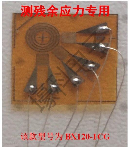 Тензодатчик/фольга тензодатчик/тензодатчик BX120-1CG для измерения остаточного напряжения