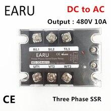 TSR-10DA SSR-10DA трехфазное твердотельное реле постоянного тока 5-32 В Входное управление AC 90 ~ 480 В выходная нагрузка 10A 3 фазы SSR Высокая мощность DA4810