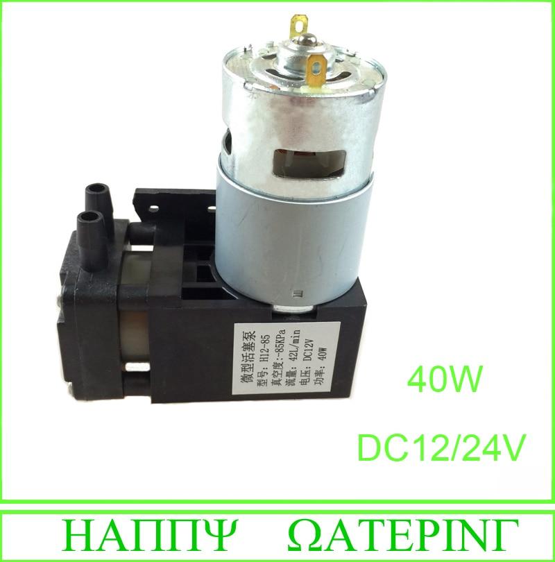 Bomba de aire de compresor de aire Micro de 40W 12V/24V bomba de vacío-85Kpa 42L/MIN flujo de aire envío gratis