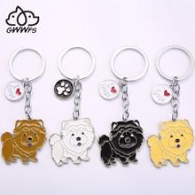 NEW Cute Chow Chow Dog keyring Animal Keychain For Bag Car Women Men Girls Boys Love Jewelry Christm