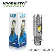 YCCPAUTO-1 pièces Super brillante   H6M PX15D phare de moto, faisceau Hi/Lo 12W 1000LM COB tête de phare antibrouillard