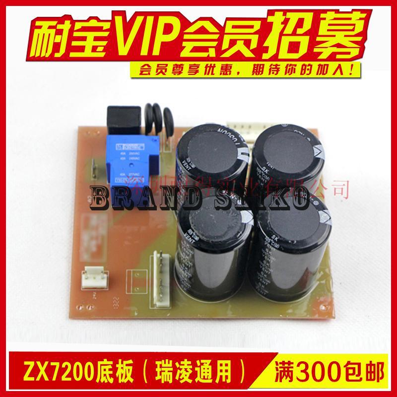Inverter Welding Machine Parts Circuit Board Zx7-200 Power Supply Board Manual Welding