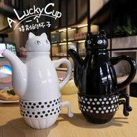 OUSSIRRO Ceramic Teapot Teacup Set Cat Simple Tea Set Stainless Steel Filter L2083