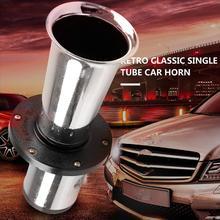 110Db 12V Large for Chrome Retro/Antique Style Classic Car Trumpet/Klaxon Horn Hot Selling Market Trend Car Horn