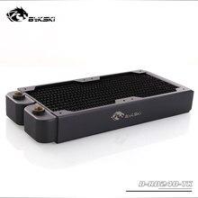 Bykski 38mm dépaisseur 240mm cuivre radiateur ordinateur eau liquide de refroidissement décharge dissipateur de chaleur échangeur pour 2*12cm ventilateur radiateur