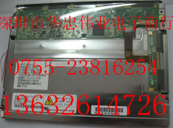 """A-si Painel G104sn05 V.0 10.4 """"800*600 Tft Lcd"""