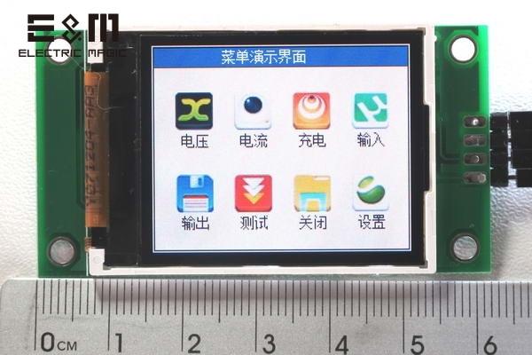 E&M New 1.8 Inch 220*176 Usart GPU LCD Screen 4 Key Serial Port Font Flash 12864 Color Display TFT Singlechip SCM Development