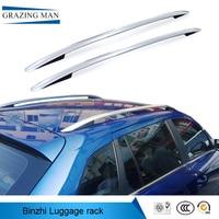 aluminum alloy material roof rack for Vezel/HRV Luggage Rack
