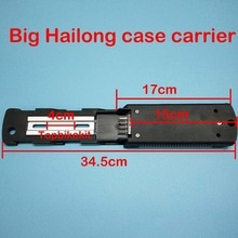 Ebike أجزاء الحقيبة Hailong حاوية البطارية الناقل/الناقل لحقيبة Hailong كبيرة حافظة Hailong1 صغيرة Hailong 1 حافظة Hailong 1-2