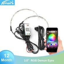 Ronan 3.0 inch RGB demon eyes for lens retrofit
