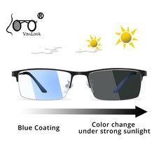 Photochromic Sunglasses Chameleon Lens Blue Light Blocking Men's Glasses for Computer Eyeglasses Gam