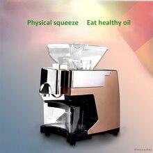 Mini presse à huile darachide à usage domestique Machine commerciale chaude et froide tournesol/amande/soja extracteur dhuile expulseur presseur 220 V/110 V